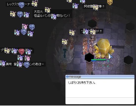 b0004825_22441778.jpg