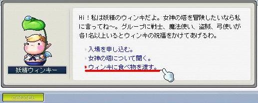 f0102630_20422745.jpg