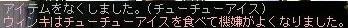 f0102630_20455655.jpg