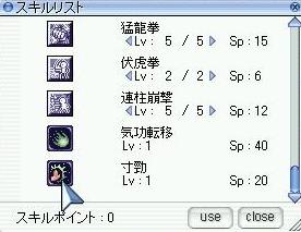 a0081238_0452649.jpg