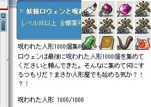 f0075439_16492261.jpg