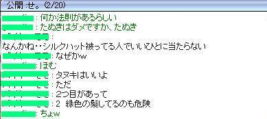 f0101240_17542232.jpg