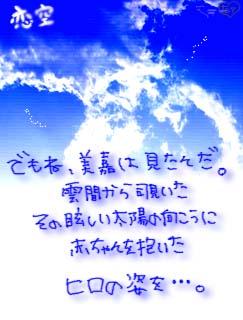 e0099047_15133530.jpg