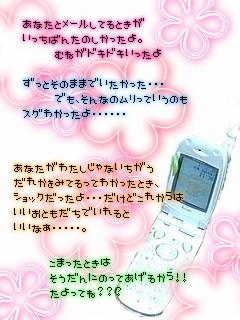 e0099047_15142645.jpg