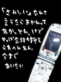 e0099047_15143183.jpg
