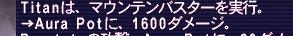 b0003550_0235099.jpg