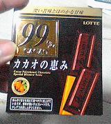 d0030061_1983257.jpg
