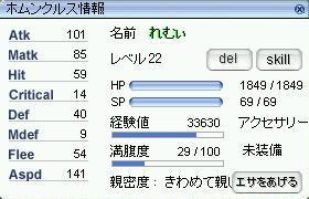 d0052762_225672.jpg