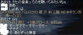b0107468_3161848.jpg