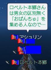 f0007871_1739351.jpg