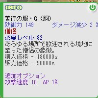 b0069074_2352046.jpg