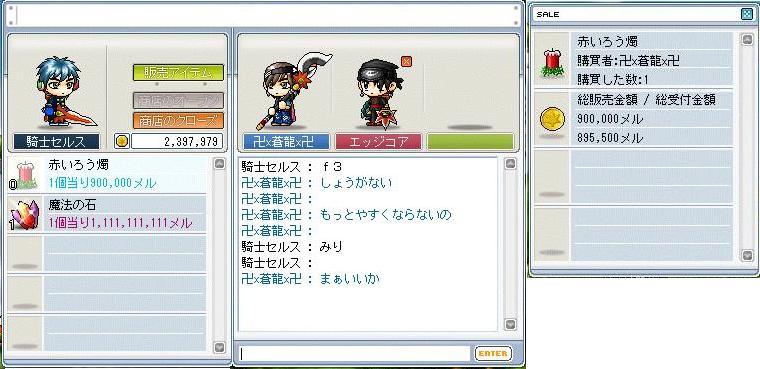 f0048580_1604169.jpg