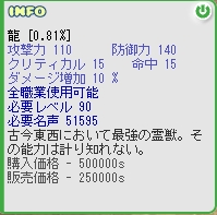 e0045282_236399.jpg