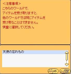 d0006283_9592220.jpg