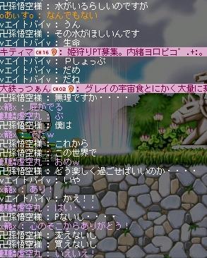 d0048397_4551816.jpg