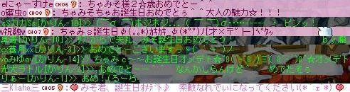f0006510_2339996.jpg