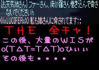 f0072010_21584381.jpg