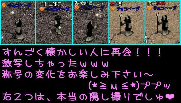 f0072010_22115760.jpg