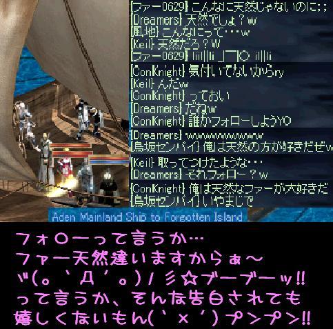f0072010_2241129.jpg