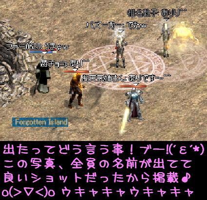 f0072010_22626100.jpg