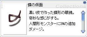 a0058124_10393744.jpg