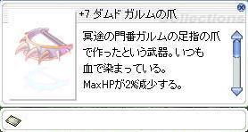 a0058124_10394320.jpg