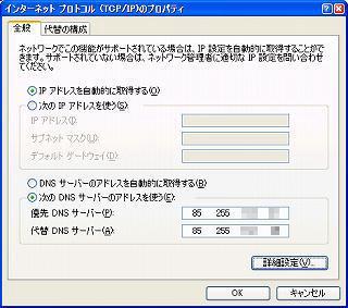 d0015124_19184243.jpg