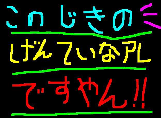 f0056935_20203673.jpg