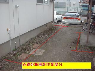 f0031037_20505646.jpg