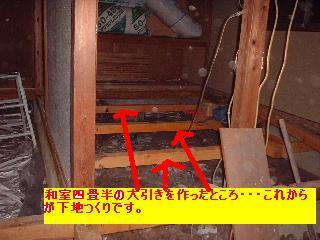 f0031037_20522983.jpg