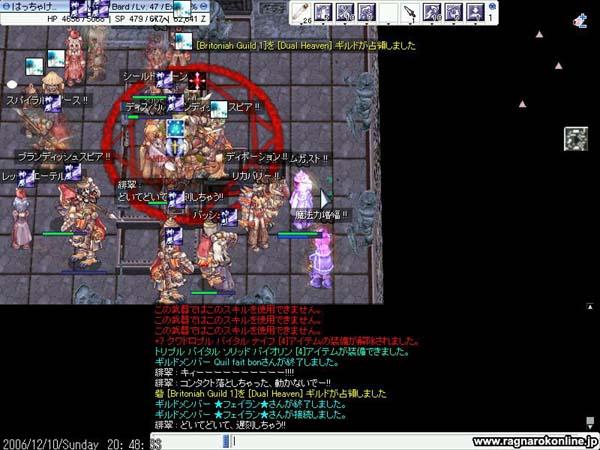 b0084339_0592049.jpg