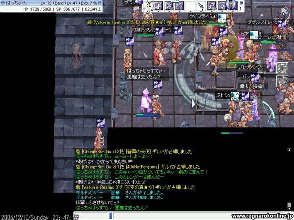 b0084339_0593226.jpg