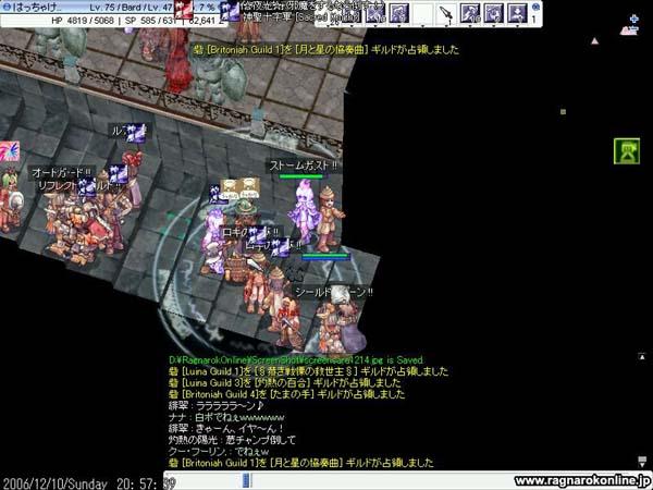 b0084339_1131016.jpg