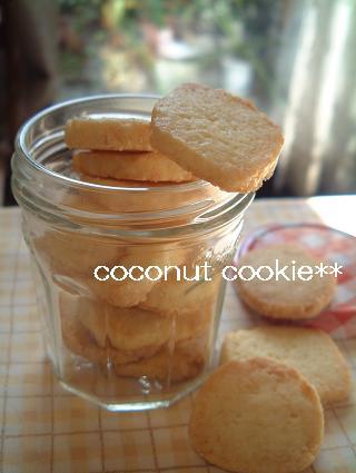 ココナッツクッキー_d0098954_18403498.jpg