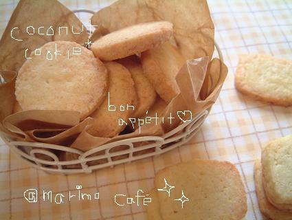 ココナッツクッキー_d0098954_19352048.jpg