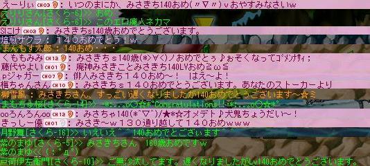 d0095759_23375351.jpg