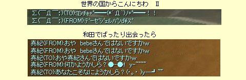 c0085060_1532653.jpg