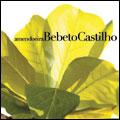 Bebeto Castilho/アメンドエイラ(アーモンド)_b0080062_13393937.jpg