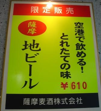 e0000266_2002525.jpg