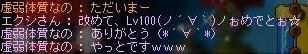 d0010470_691522.jpg