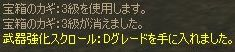 b0038576_17131510.jpg