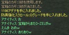 b0038576_1713162.jpg