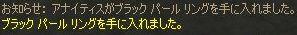 b0038576_17132691.jpg