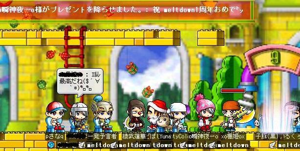 f0103681_20113127.jpg