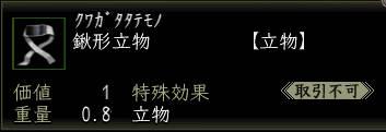 d0080483_118471.jpg