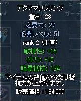 d0053884_7361245.jpg