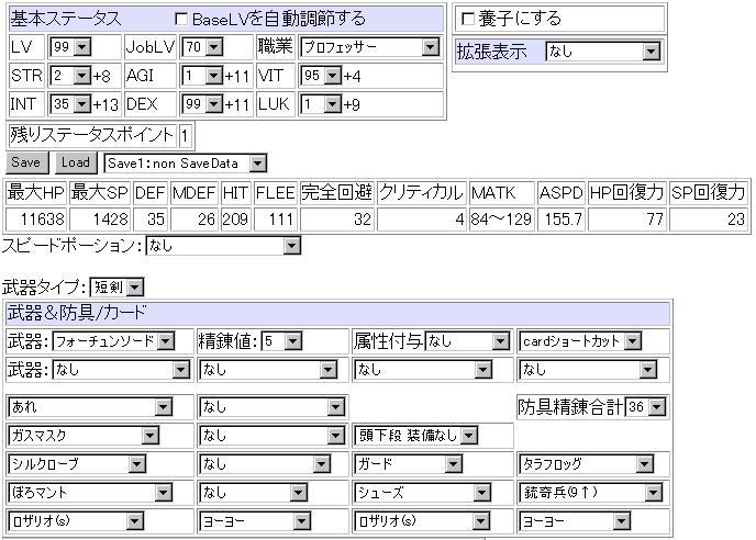 b0039090_1339072.jpg