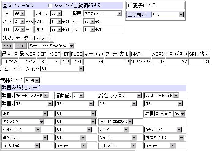 b0039090_13411860.jpg