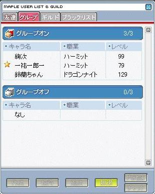 a0068991_2135245.jpg