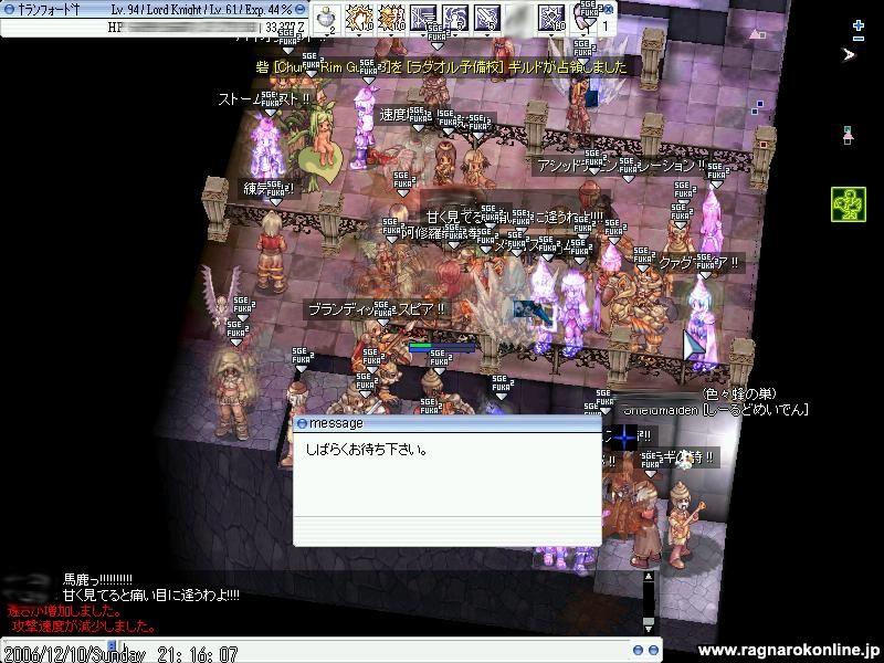 f0020093_43491.jpg
